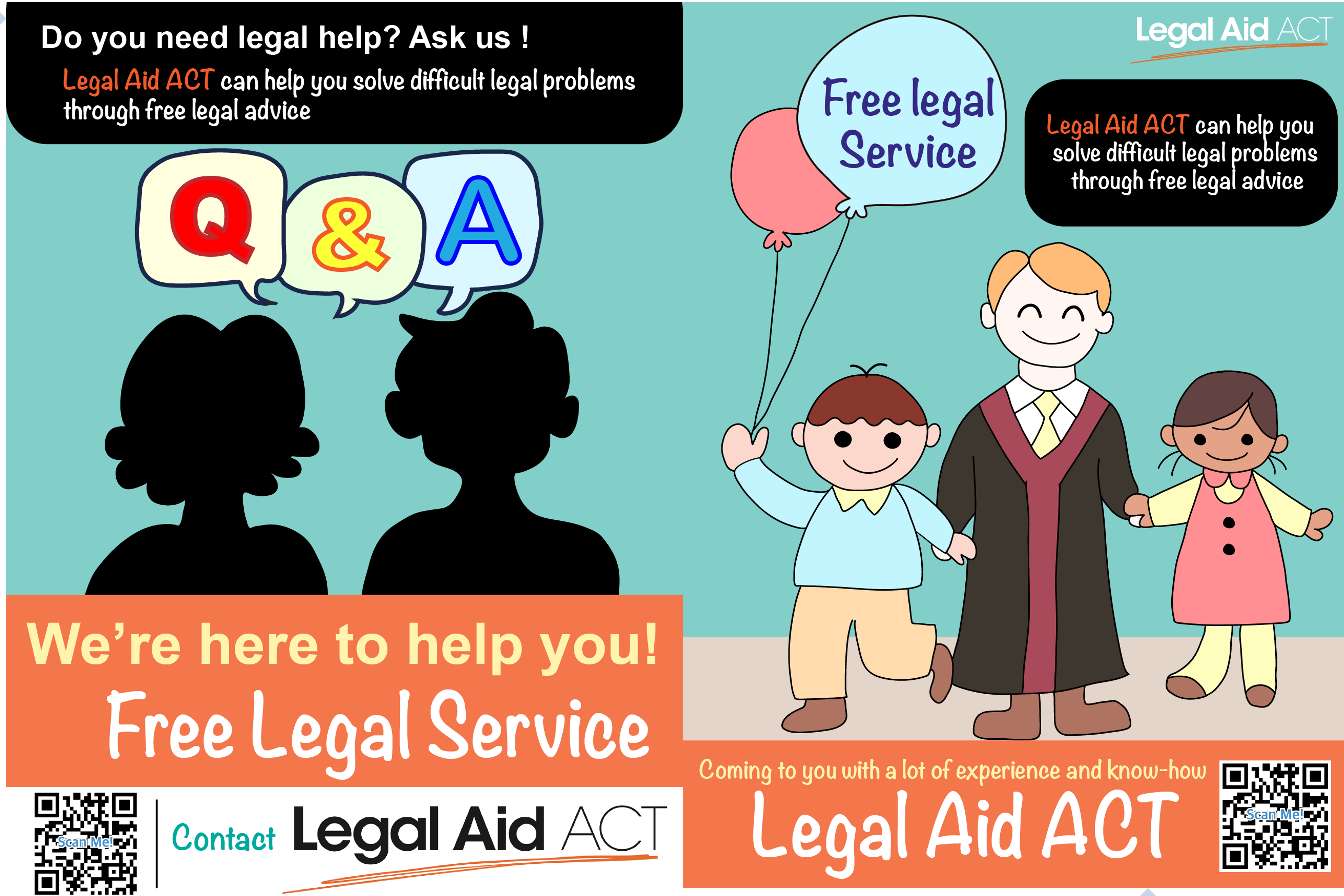 Legal Aid Project Poster